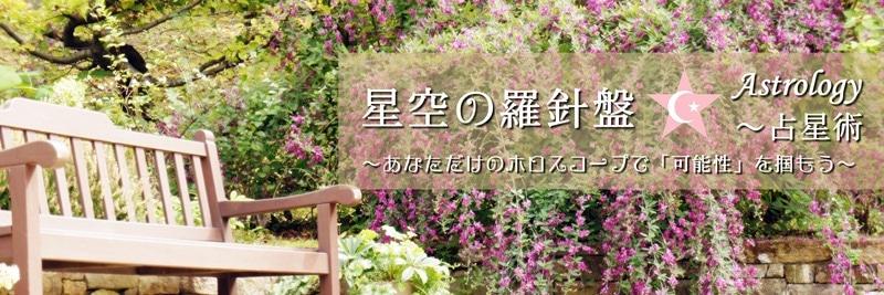 フロントページ画像