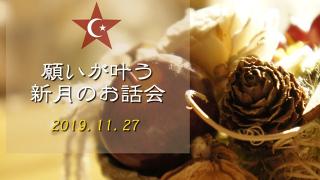 Facebookイベント1901127画像