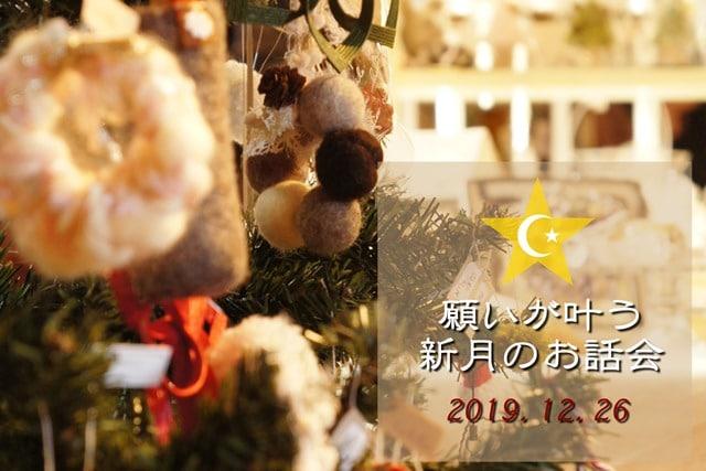 Facebookイベント1901226画像