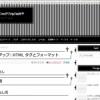 Kyo_no_iro | きょうのいろ|WordpressテーマSimplicityのskin作りにハマっています(